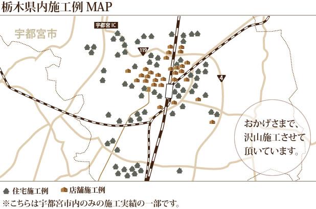 施工マップ